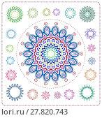 Купить «set of mandala illustration», иллюстрация № 27820743 (c) PantherMedia / Фотобанк Лори