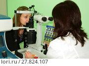 Купить «Оптометрист смотрит глаза девушке на щелевой лампе», фото № 27824107, снято 21 января 2015 г. (c) Светлана Грызлова / Фотобанк Лори