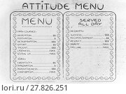 Купить «humorous menu with possible attitudes choices and the effort (or cost) they require», фото № 27826251, снято 17 февраля 2018 г. (c) PantherMedia / Фотобанк Лори