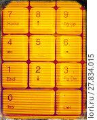 Купить «Vertical yellow matrix keypad abstraction background», фото № 27834015, снято 20 апреля 2019 г. (c) PantherMedia / Фотобанк Лори