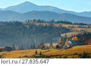 Купить «Autumn Carpathian village, Ukraine.», фото № 27835647, снято 18 октября 2017 г. (c) Юрий Брыкайло / Фотобанк Лори