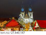 Купить «Cristmas Old Town square in Prague, Czech Republic», фото № 27840147, снято 18 февраля 2018 г. (c) PantherMedia / Фотобанк Лори