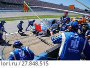Купить «NASCAR: May 07 GEICO 500», фото № 27848515, снято 21 января 2019 г. (c) easy Fotostock / Фотобанк Лори