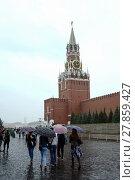 Купить «Туристы на Красной площади Москвы», фото № 27859427, снято 25 июня 2017 г. (c) Free Wind / Фотобанк Лори