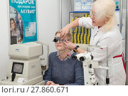 Купить «Woman visits optometrist», фото № 27860671, снято 13 февраля 2018 г. (c) Юлия Бабкина / Фотобанк Лори