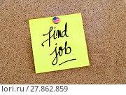 Купить «Written text Find Job over yellow paper note», фото № 27862859, снято 18 января 2019 г. (c) PantherMedia / Фотобанк Лори