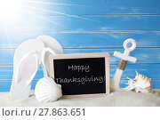 Купить «Sunny Summer Card With Text Happy Thanksgiving», фото № 27863651, снято 20 марта 2019 г. (c) PantherMedia / Фотобанк Лори