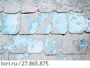 Купить «Metal background with hammered metal plates with rivets on the metal surface with peeling paint», фото № 27865875, снято 12 августа 2016 г. (c) Зезелина Марина / Фотобанк Лори