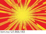 Купить «Red yellow pop art retro background cartoon lightning blast radi», фото № 27866143, снято 25 мая 2019 г. (c) PantherMedia / Фотобанк Лори