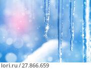 Купить «Весенняя капель», фото № 27866659, снято 1 ноября 2017 г. (c) Икан Леонид / Фотобанк Лори