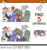Купить «differences task for kids», иллюстрация № 27867583 (c) PantherMedia / Фотобанк Лори