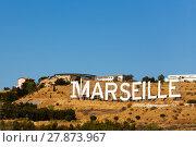 Купить «Marseille landscape and its sign in white letters», фото № 27873967, снято 18 июля 2017 г. (c) Сергей Новиков / Фотобанк Лори