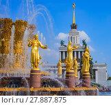 Купить «Fountain Friendship of the Peoples», фото № 27887875, снято 19 октября 2018 г. (c) PantherMedia / Фотобанк Лори