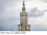 Купить «Palace Of Culture And Science», фото № 27892235, снято 18 августа 2018 г. (c) PantherMedia / Фотобанк Лори