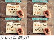 Купить «Photo collage of handwritten motivational messages», фото № 27898799, снято 22 февраля 2019 г. (c) PantherMedia / Фотобанк Лори