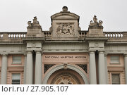 Купить «royal naval college in greenwich in london stadteil», фото № 27905107, снято 21 октября 2018 г. (c) PantherMedia / Фотобанк Лори