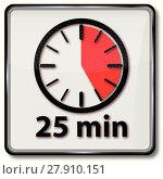 Купить «clock with 25 minutes», иллюстрация № 27910151 (c) PantherMedia / Фотобанк Лори