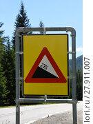 Купить «traffic sign,danger,steep gradient,austria,federal street,b95,street,traffic», фото № 27911007, снято 19 февраля 2019 г. (c) PantherMedia / Фотобанк Лори