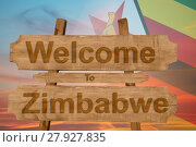 Купить «welcome to ecuador sing on wood background with blending national flag», фото № 27927835, снято 22 октября 2018 г. (c) PantherMedia / Фотобанк Лори