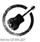 Купить «Acoustic Guitar Ink Stamp», иллюстрация № 27931227 (c) PantherMedia / Фотобанк Лори