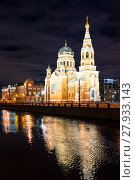 Купить «Saint Petersburg. The Church of the Resurrection of Christ on embankment of Obvodniy Canal on winter evening. Beautiful cityscape with a reflection of the cathedral in the canal water», фото № 27933143, снято 9 января 2018 г. (c) Виктория Катьянова / Фотобанк Лори