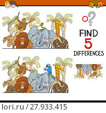 Купить «differences activity for kids», иллюстрация № 27933415 (c) PantherMedia / Фотобанк Лори