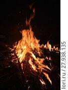 Купить «big campfire at night», фото № 27938135, снято 24 мая 2018 г. (c) PantherMedia / Фотобанк Лори