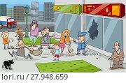 Купить «situation on street with crowd», иллюстрация № 27948659 (c) PantherMedia / Фотобанк Лори