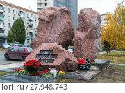 Купить «Volgograd, Russia - November 1. 2016. Monument to victims of political repression», фото № 27948743, снято 1 ноября 2016 г. (c) Володина Ольга / Фотобанк Лори