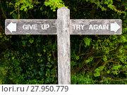 Купить «GIVE UP versus TRY AGAIN directional signs», фото № 27950779, снято 18 июля 2019 г. (c) PantherMedia / Фотобанк Лори