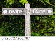 Купить «DIVIDE versus UNITE directional signs», фото № 27950787, снято 21 октября 2018 г. (c) PantherMedia / Фотобанк Лори