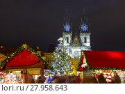 Купить «Cristmas Old Town square in Prague, Czech Republic», фото № 27958643, снято 15 ноября 2018 г. (c) PantherMedia / Фотобанк Лори