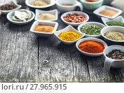 Купить «Various dried herbs and spices.», фото № 27965915, снято 21 ноября 2018 г. (c) PantherMedia / Фотобанк Лори