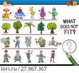 Купить «find wrong picture activity», иллюстрация № 27967367 (c) PantherMedia / Фотобанк Лори