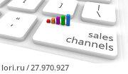 Купить «Sales Channels», фото № 27970927, снято 18 января 2019 г. (c) PantherMedia / Фотобанк Лори
