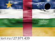 Купить «military strength theme,motion blur tank with central african rep flag», фото № 27971439, снято 17 июля 2019 г. (c) PantherMedia / Фотобанк Лори
