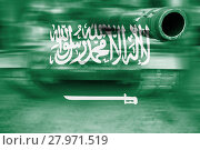 Купить «military strength theme,motion blur tank with saudi arabia flag», фото № 27971519, снято 23 января 2019 г. (c) PantherMedia / Фотобанк Лори