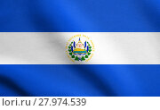 Купить «Flag of El Salvador waving with fabric texture», фото № 27974539, снято 17 июля 2019 г. (c) PantherMedia / Фотобанк Лори