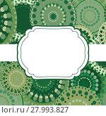 Купить «Patterned frame background invitation circular ornament green», фото № 27993827, снято 23 апреля 2018 г. (c) PantherMedia / Фотобанк Лори