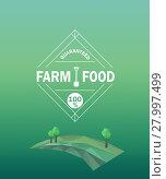 Купить «Vector farm food logotype in outline style.», фото № 27997499, снято 18 ноября 2018 г. (c) PantherMedia / Фотобанк Лори