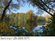 Купить «autumn landscape,dortmund,germany.», фото № 28009971, снято 21 марта 2019 г. (c) PantherMedia / Фотобанк Лори