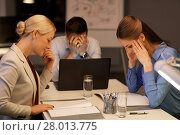 Купить «business team with laptop working late at office», фото № 28013775, снято 6 декабря 2017 г. (c) Syda Productions / Фотобанк Лори