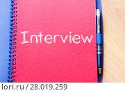 Купить «Interview text concept on notebook», фото № 28019259, снято 15 июля 2020 г. (c) PantherMedia / Фотобанк Лори