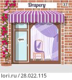 Купить «drapery shop», фото № 28022115, снято 27 мая 2018 г. (c) PantherMedia / Фотобанк Лори