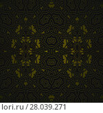 Купить «Abstract geometric seamless background. Regular ellipses ornament with golden brown elements and outlines on black, ornate and elegant.», иллюстрация № 28039271 (c) PantherMedia / Фотобанк Лори