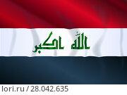 Купить «Iraq Waving Flag», фото № 28042635, снято 14 декабря 2018 г. (c) PantherMedia / Фотобанк Лори