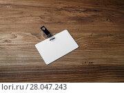 Купить «Blank plastic badge», фото № 28047243, снято 21 февраля 2019 г. (c) easy Fotostock / Фотобанк Лори
