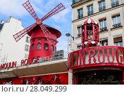 Купить «Париж, Франция. Мулен Руж - знаменитое кабаре, расположенное в парижском красном квартале Пигаль», фото № 28049299, снято 12 мая 2017 г. (c) Николай Коржов / Фотобанк Лори