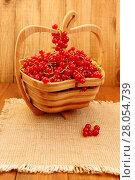 Купить «Red currant on the wooden vase», фото № 28054739, снято 21 января 2020 г. (c) easy Fotostock / Фотобанк Лори