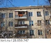 Пятиэтажный четырёхподъездный панельный жилой дом серии I-515/5м, построен в 1964 году. Зелёный проспект, 53, корпус 1. Район Перово. Город Москва (2018 год). Стоковое фото, фотограф lana1501 / Фотобанк Лори